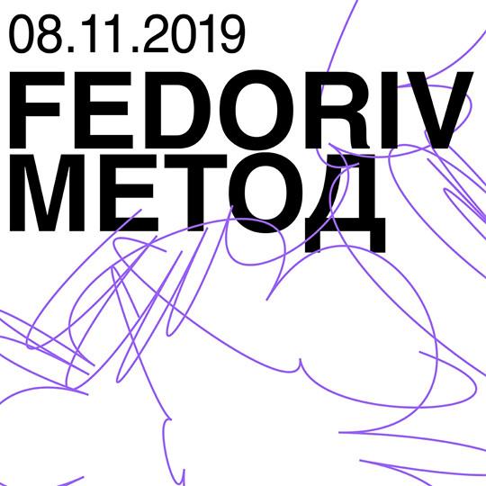 FEDORIV METHOD