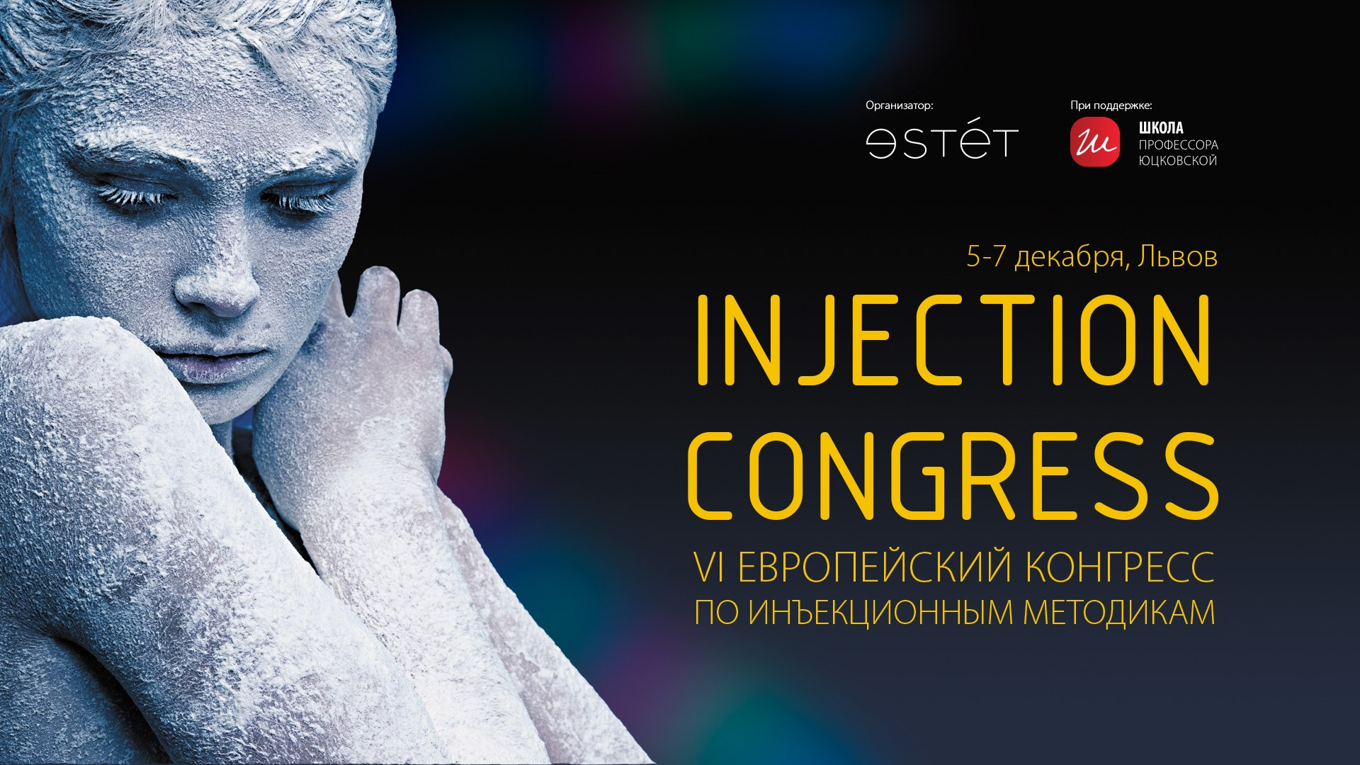 VI Injection Congress