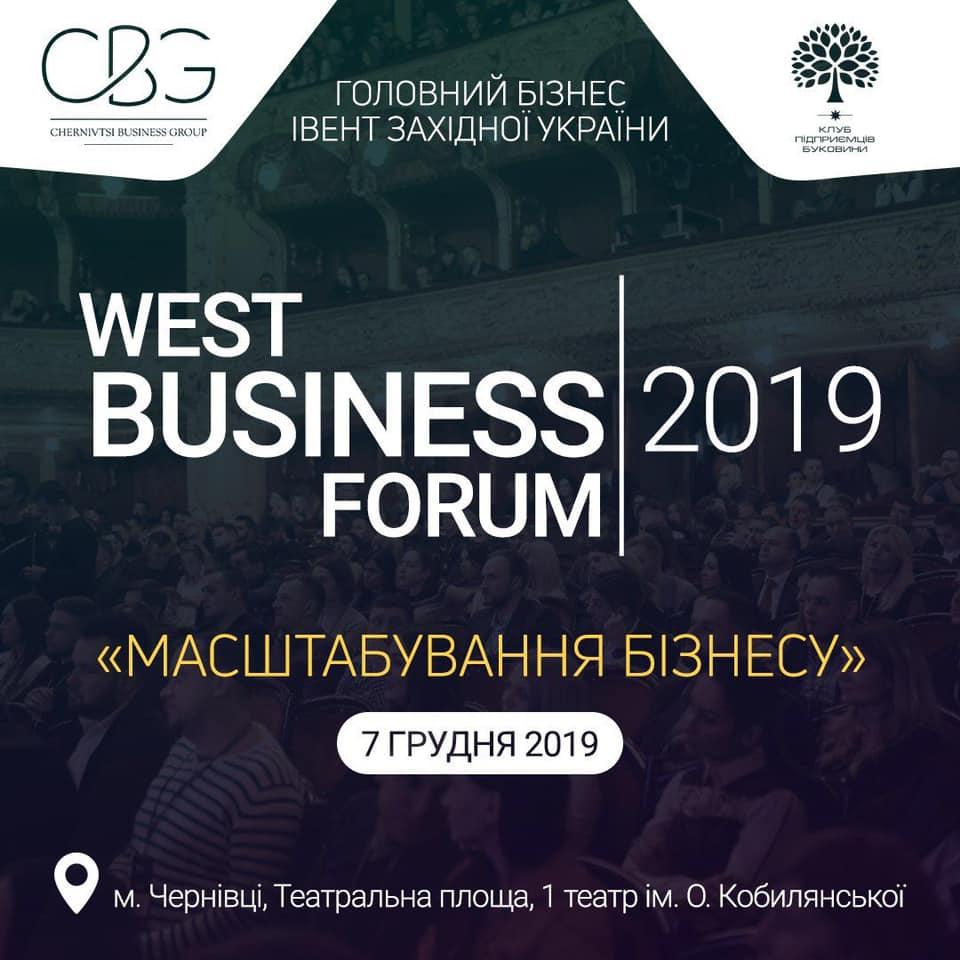 West Business Forum 2019