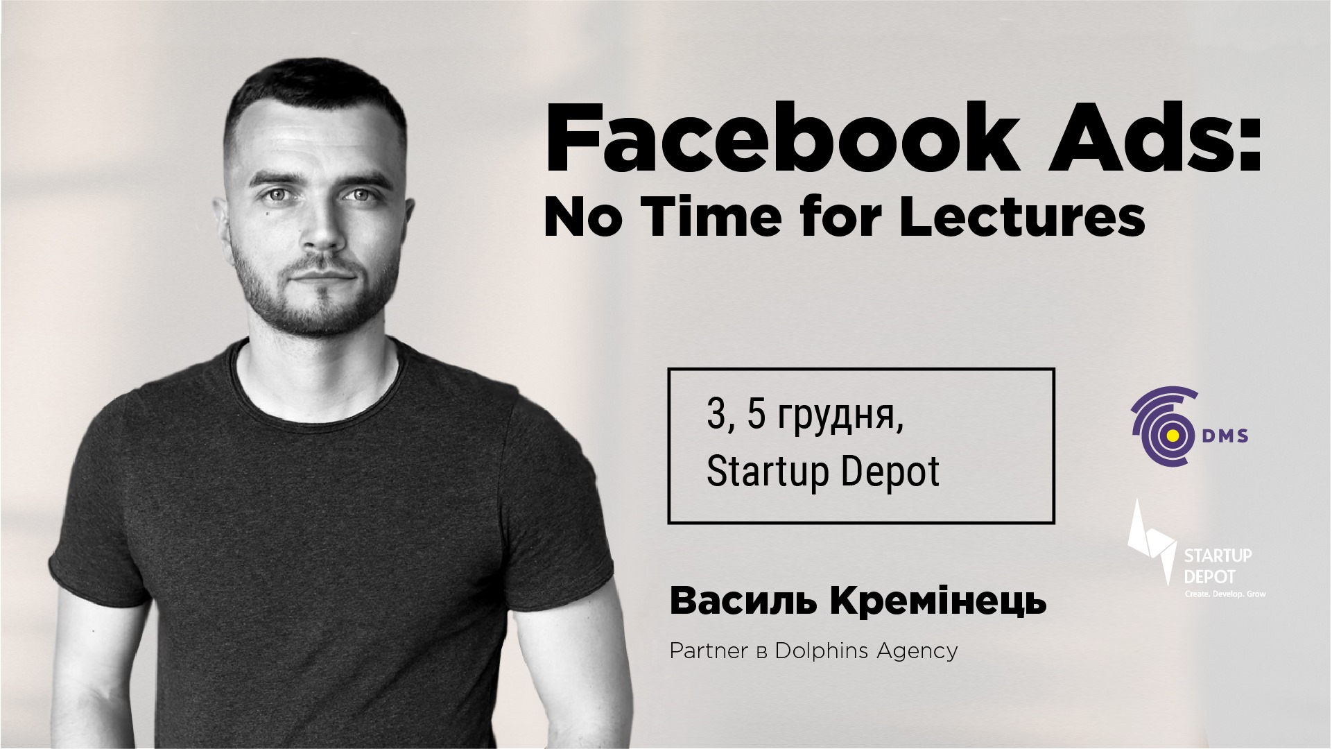 Facebook Ads: No Time for Lectures