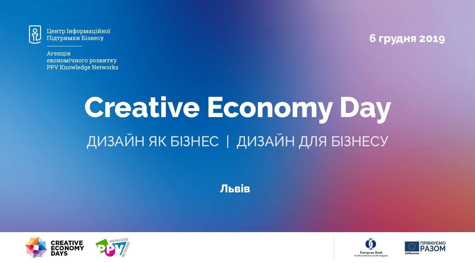 Creative Economy Day