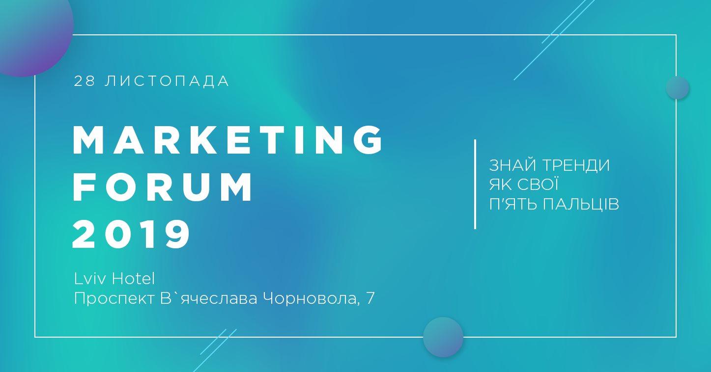Marketing Forum 2019