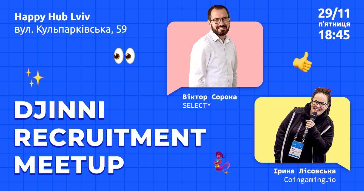 Djinni Recruitment Meetup Lviv