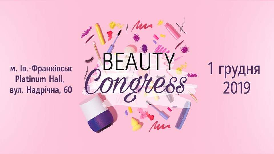 Beauty Congress II