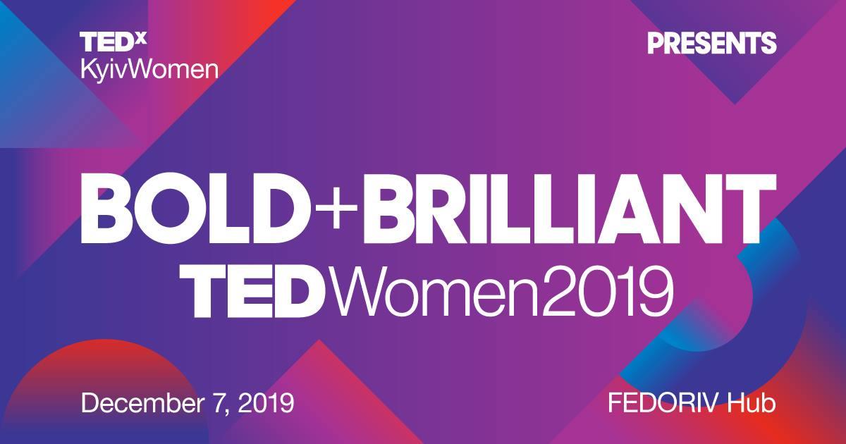 TEDxKyivWomen 2019: Сміливі+виняткові