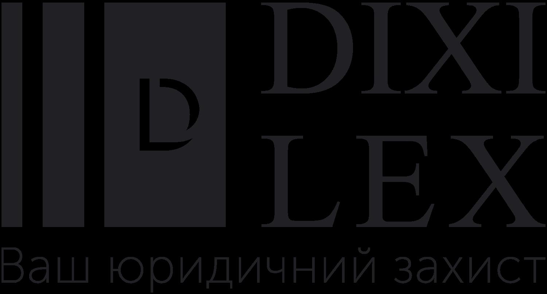 DixiLex – Адвокатське об'єднання