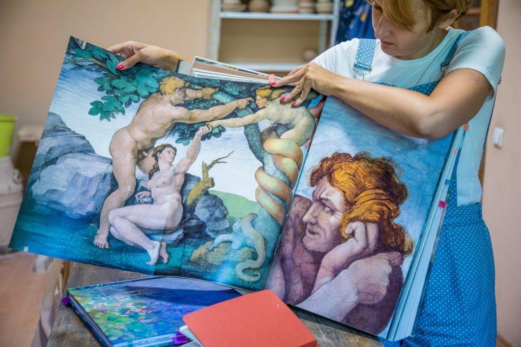 Історія європейського мистецтва