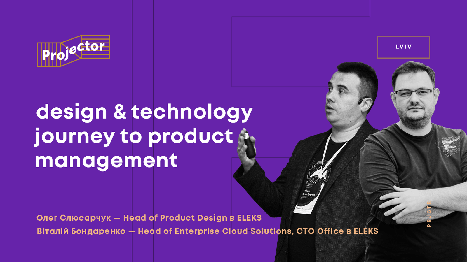 DESIGN & TECHNOLOGY JOURNEY TO PRODUCT MANAGEMENT