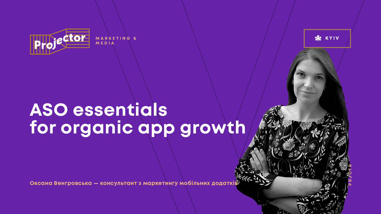 ASO ESSENTIALS FOR ORGANIC APP GROWTH
