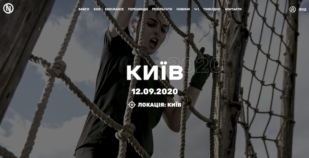 Race Nation (Гонка нації) у Києві