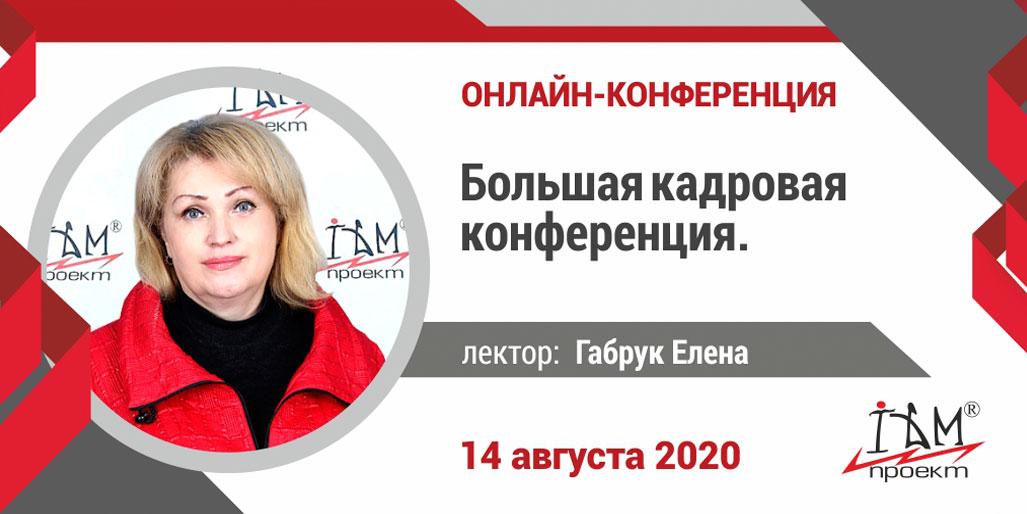 """ФОП – особливості роботи в 2020році. Штрафні санкції для """"єдинника"""""""