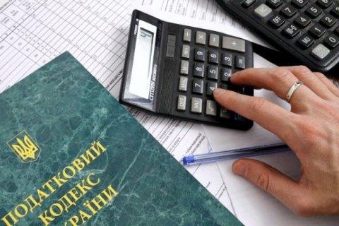 Налоги в Украине. Программа CAP/CIPA